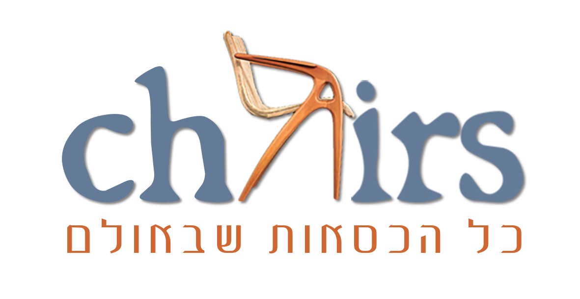 כיסאות-chairs כל הכיסאות שבאולם